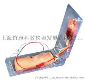肘部静脉穿刺训练模型-电子手部静脉穿刺