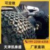 30铲运机17.5-25加密方块锻造轮胎保护链