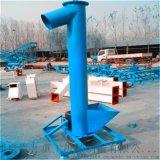 巢湖5米长有轴不锈钢绞龙 颗粒用移动式螺旋输送机