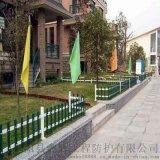 湖南怀化pvc塑钢护栏厂 锌钢草坪护栏