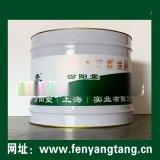 PHA105防水防腐涂层用于金属池壁及管道防水防腐