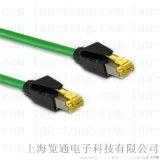 profinet專用接頭-ehtercat4芯插頭
