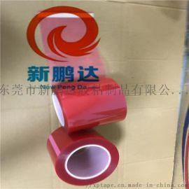 新鹏达PET红色高温胶带