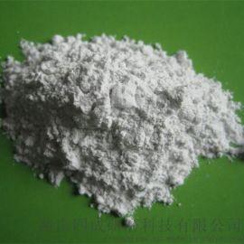 【河南四成研磨】耐酸鹼耐高溫鑄造級酸洗白剛玉微粉