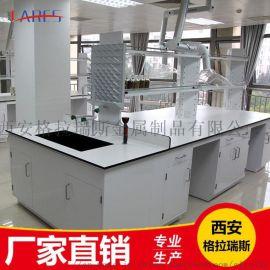 全钢实验台 实验室工作台试验操作台 试剂架边台化学实验桌化验台