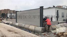 承接钢结构围挡、盖板,隔离网,护栏,钢格板生产安装