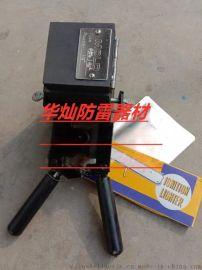 热熔焊接模具放热焊接模具厂家各种型号定制**-华灿