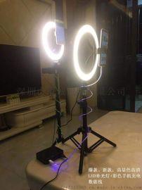LED补光灯高显、高清带流动彩光充电数据线