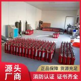 维修干粉二氧化碳水基灭火器消防网备案可提供维修证明