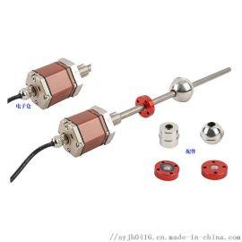 磁致伸缩位移传感器液压油缸专用机械制造 上优聚合