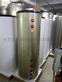 供应空气能热水器水箱 承压保温水罐价格