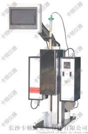 润滑油高温高剪切粘度测定仪
