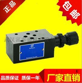 供应25多路换向阀电磁阀/压力阀