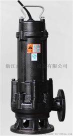 浙江成泉WQ型潜水排污泵
