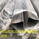 廣東不鏽鋼扇形管廠家,拉絲201不鏽鋼扇形管
