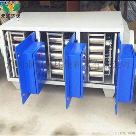 低温等离子VOC废气处理设备除味烟雾处理设备