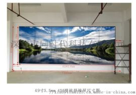 宁夏拼接屏,高清大屏拼接,公司形象展示电子墙