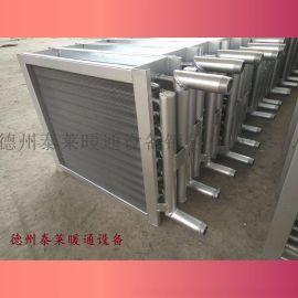 表冷器铜管铝翅片不锈钢表冷器