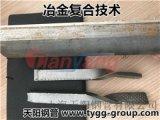 冶金复合生产厂家双金属冶金复合管DN200
