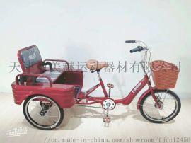 20寸老人三轮车,折叠斗人力三轮车,三轮脚踏车