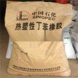 粘合劑SBS YH-792 密封劑專用丁苯橡膠