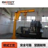 SKOIT直銷懸臂吊定柱式 360度電動旋轉