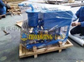 LY板框式加压滤油机150型