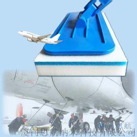 飞机清洁刷子 美佳欣高科技泡绵刷 厂家直销