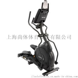 美國sole速爾E25橢圓機進口家用磁控靜音健身