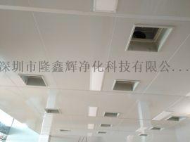 惠州無塵車間設計安裝維修