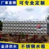 不鏽鋼組合式消防水箱應用範圍