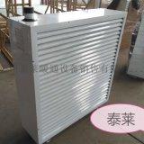 DNF-65.7吊顶暖风机矿用暖风机