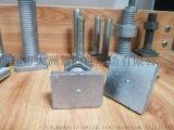 標志牌方頭螺栓,鋁槽滑動螺栓,T型螺栓,標牌螺絲