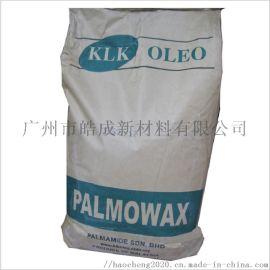 马来西亚EBS分散剂扩散剂PVC专用润滑剂