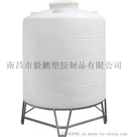 南昌毅鹏30吨PE锥底水箱厂家直销
