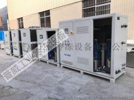 水冷式工业冷水机、螺杆冷水机、工业冷冻机