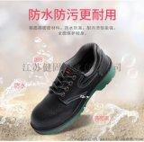 低幫勞保鞋防砸防刺防酸鹼安全鞋