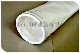 再生纸厂除尘器除尘滤袋
