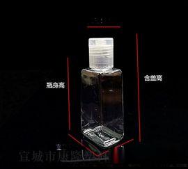 厂家直销梯形瓶便携式酒精凝胶瓶乳液瓶翻盖瓶速 通