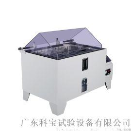 工业产品盐雾试验箱 可程式盐雾试验箱