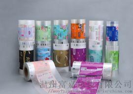软抽CPP自动包装膜 手帕纸巾塑料膜 复合包装膜