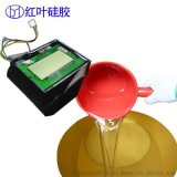 LED灌封全透明AB矽膠 透明灌封膠