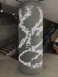 大厅立柱造型包柱铝单板冲孔雕花铝单板天花板
