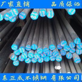 广东不锈钢圆钢 304不锈钢黑棒