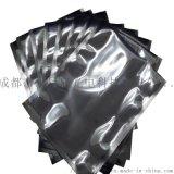 重庆厂家供应电子产品包装反光镀铝包装袋包邮