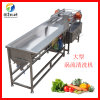 現貨供應渦流清洗機,蔬菜清洗連續式流水線