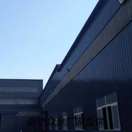 五常 彩钢板翻新专用水性漆 厂家保质