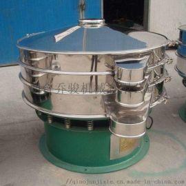 供应粉末颗粒304不锈钢材质振动筛分机 圆形振动筛