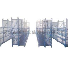 广州仓库常用货架,广东标准货架,番禺轻型货架