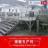 果醬生產設備濃縮藍莓果醬加工生產線 稱重配料生產線